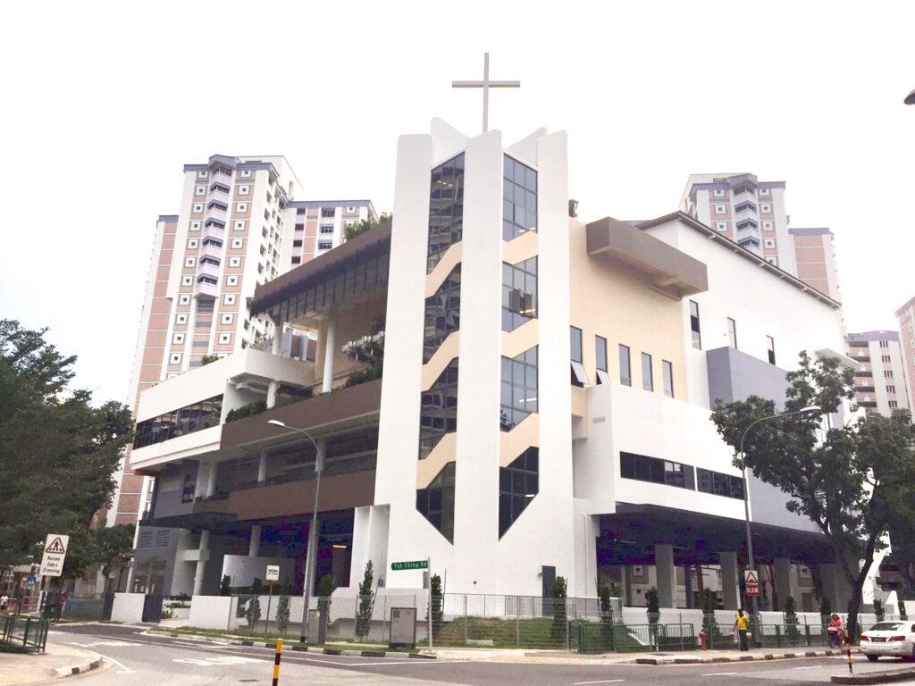 裕廊基督教会表面
