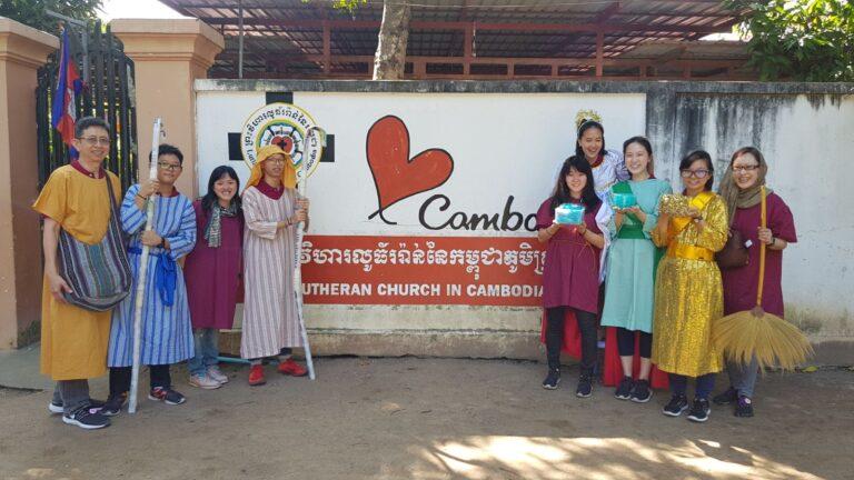 LutheranChurchinCambodia
